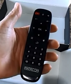 Review Kodi XBMC Matricom G-Box Q Quad