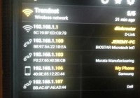 How To Setup a Wireless Router Without No Computer