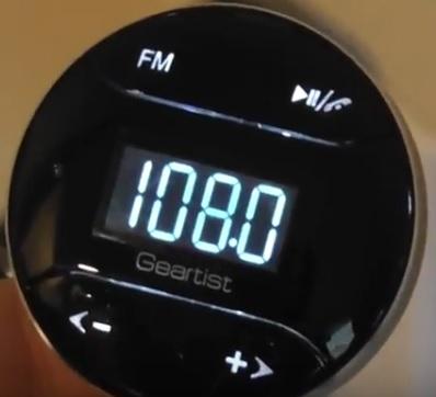 Best Car Bluetooth FM Transmitters 2017 777 Gear