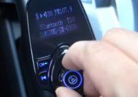 Top 5 Best Car Bluetooth FM Transmitters 2017