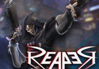 How to Install Reaper Kodi Addon