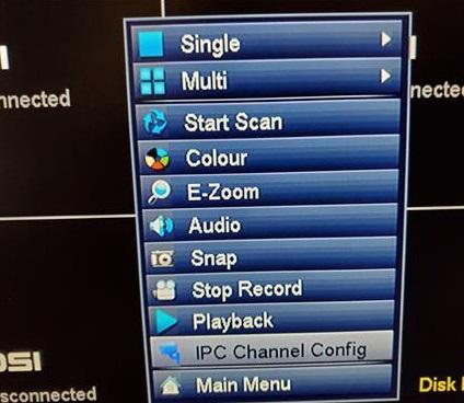 Steps to Auto Add Cameras ZOSI DVR Step 1