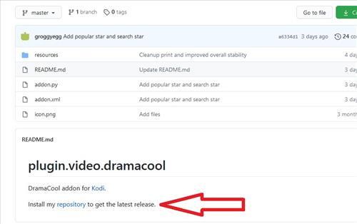 How To Install Drama Cool Kodi Addon Step 1