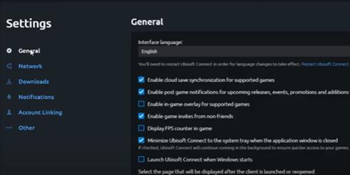 How To Fix Ubisoft Online Service Error 0x20100301